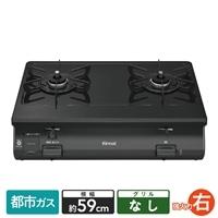 リンナイ ガステーブル 都市ガス用 KG64-2HSL【別送品】