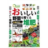 【店舗取り置き限定】おいしい野菜を育てる堆肥25L