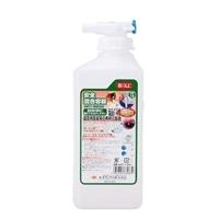 大澤 安全混合容器1L AGX-1