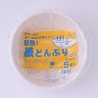 断熱紙どんぶり DKD−5505