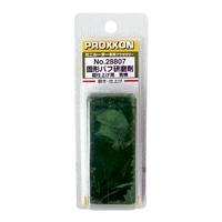 PX 固形バフ研磨剤 超仕上げ用青棒 28807