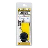 PROXXON 丸ノコ(3枚入) #28830