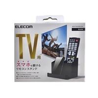 エレコム リモコンスタンド AVD-TVEORS01BK