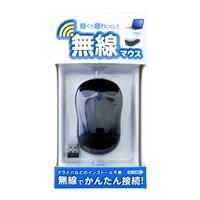 エレコム 無線マウス 光学式 M-HC01DRBK