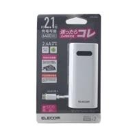 エルコム モバイルバッテリーDE-M01L-6400WH