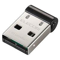 Bluetooth Ver4.0USB ホストアダプター
