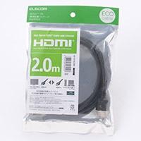 エレコムHDMI CAC-HD14EL20BK