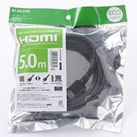 エレコムHDMI CAC-HD14EL50BK