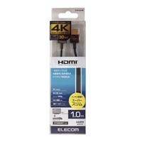 エレコム HDMIケーブル DH-HD14SS10BK