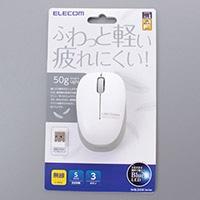 エレコム マウス M-BL20DBSV