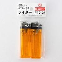 ポケトーチ用ライター2PPT-01CR
