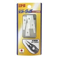 IPSソフトタッチ替樹脂3組入 SH-165S用