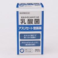 米田薬品 アスリセート整腸薬 360錠