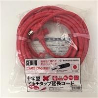 正和 延長コード VCTM-10 赤