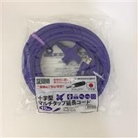 正和 延長コード VCTM-10 紺