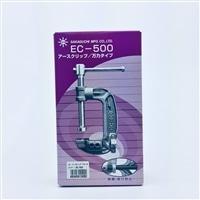 サン アースクリップ EC-500
