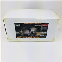 H&H リードバイス 150mm TRV-150
