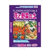 【店舗取り置き限定】花と野菜の土 20L