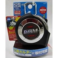 極匠GOM25 5.5m GDK2555−MSC