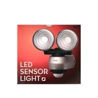 LEDセンサーライト 7.2W×2灯 AC315