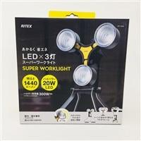 3灯式LEDワークライトWT-1000