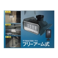 LEDセンサーライト ソーラー発電式 5W S-50L