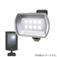 8WワイドLEDソーラーセンサーライト