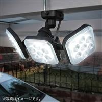 【数量限定】8W×3灯フリーアーム式LEDセンサーライト