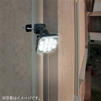 フリーアーム式 LED センサーライト 12W×1灯