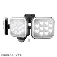 12W×3灯フリーアーム式LEDセンサーライト