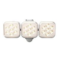 8W×3灯式 フリーアームセンサーライト電球色