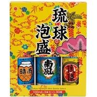 琉球泡盛 ミニチュアボトルセット 100ml×3本入【別送品】