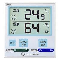 デジタル温湿度計 CR-1100BG