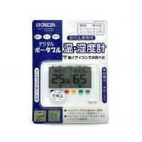 デジタル温湿度計CR-1500W