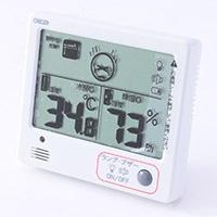 デジタル温湿度計    KR-1200W
