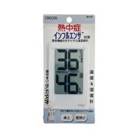 警告機能付きデジタル温湿度計 室内用 KR-200W