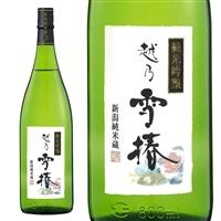 越乃雪椿 純米吟醸 花 1800ml【別送品】