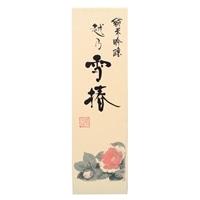 越乃雪椿「花」 純米吟醸(箱入) 1800ml【別送品】