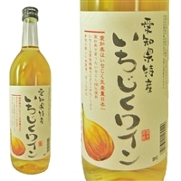 【ネット限定】くらから便 鶴見酒造 愛知県特産 いちじくワイン 720ml【別送品】