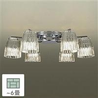 シャンデリア6灯 6畳 DCH−38213Y