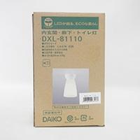 大光 LED小型シーリング 電球色 DXL-81110