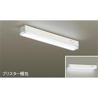 【店舗限定】大光電機 LEDキッチンライト DXL-81087B