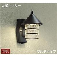 大光電機 LEDポーチライト DWP-38473Y