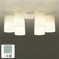 シャンデリア6灯 8畳 DCH−38792Y