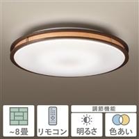 LEDシーリングライト8畳 木枠 DXL-81119