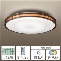 LEDシーリングライト14畳 木枠 DXL−81121