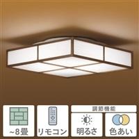 大光電機 LEDシーリングライト8畳 木枠ブラウン DXL-81122