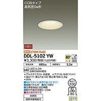 大光 ダウンライト 100 Ф電球色 DDL-5102YW