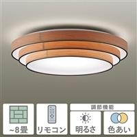 LEDシーリング チェリー 8畳 DXL−81313