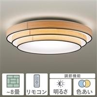LEDシーリング メープル 8畳 DXL-81314